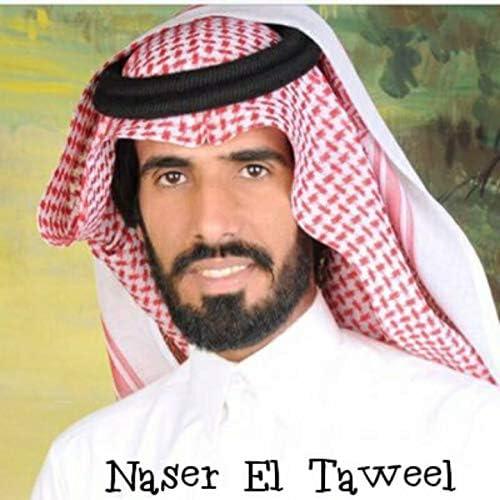 Naser El Taweel