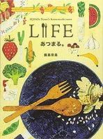 LIFE あつまる。 (Hobonichi books)
