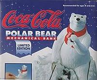 ■コカコーラ・ポーラベア貯金箱
