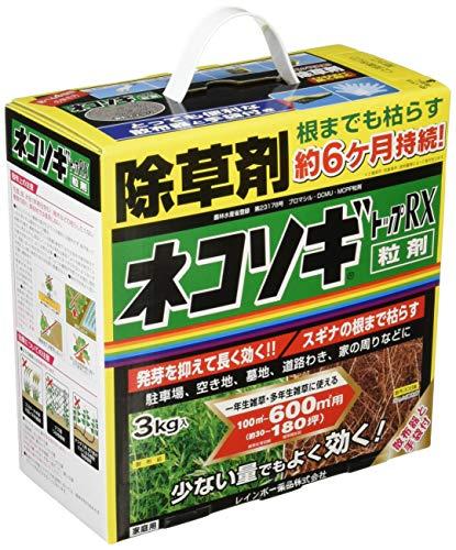 ネコソギトップRX粒剤 3kg