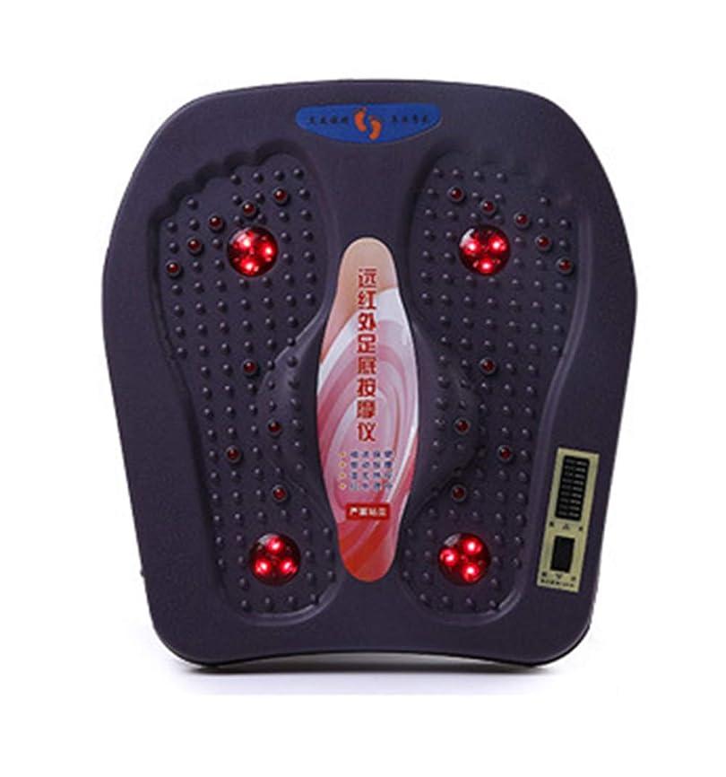 面白いプランテーションレパートリー調整可能 足の循環のマッサージャー及びボディセラピー機械、磁気波の遠い赤外線振動足のマッサージ機械は血循環を改善し、痛みおよび苦痛を取り除くのを助けるかもしれません リラックス, Black
