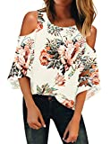 LookbookStore Women's Round Neck Mesh Panel Blouse 3/4 Bell Sleeve Cold Shoulder Top Shirt Ivory Floral Printed Size X-Large