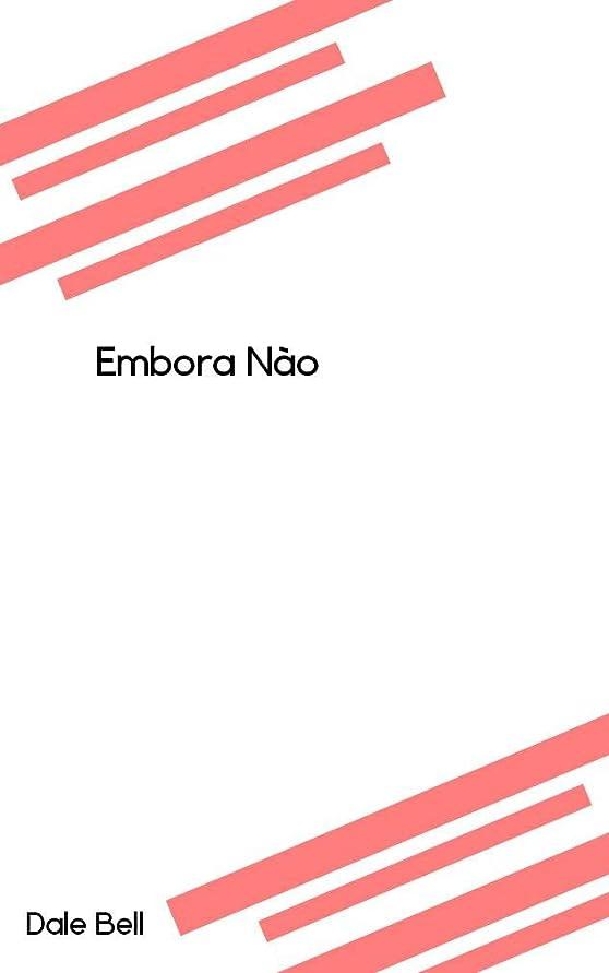 いいね恵み作るEmbora N?o (Portuguese Edition)