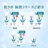 ROHTO HADARABO GOKUJYUN Hyaluronsäure Feuchtigkeitslotion,170 ml. - 4