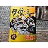 阪神タイガースの2019年ドラフト 西 純矢選手の直筆サイン入りボール