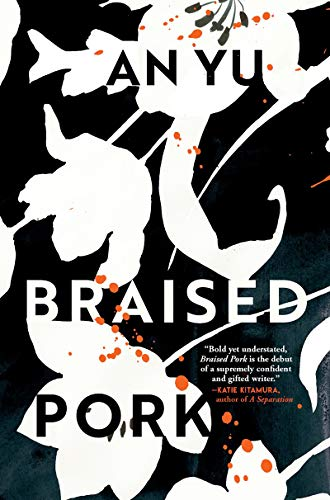 Braised-Pork