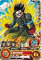 スーパードラゴンボールヒーローズ BM8-059 孫悟飯:ゼノ C