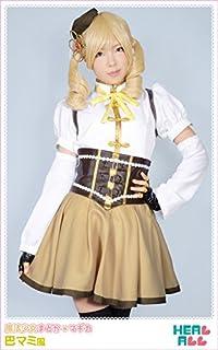 魔法少女まどか☆マギカ 巴マミ風 コスプレ衣装 (M)