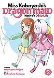 Miss Kobayashi's Dragon Maid: Kanna's Daily Life Vol. 2 (Miss Kobayashi's Dragon Maid: Kanna's Daily Life, 2)