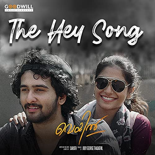 """The Hey Song (From """"Veyil"""")"""