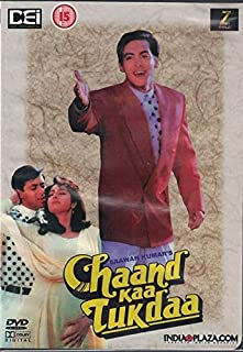 Chaand Kaa Tukdaa (Brand New Single Disc Dvd, Hindi Language, With English Subtitles, Released By DEI) Made In USA