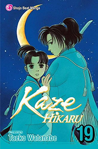 Kaze Hikaru Volume 19