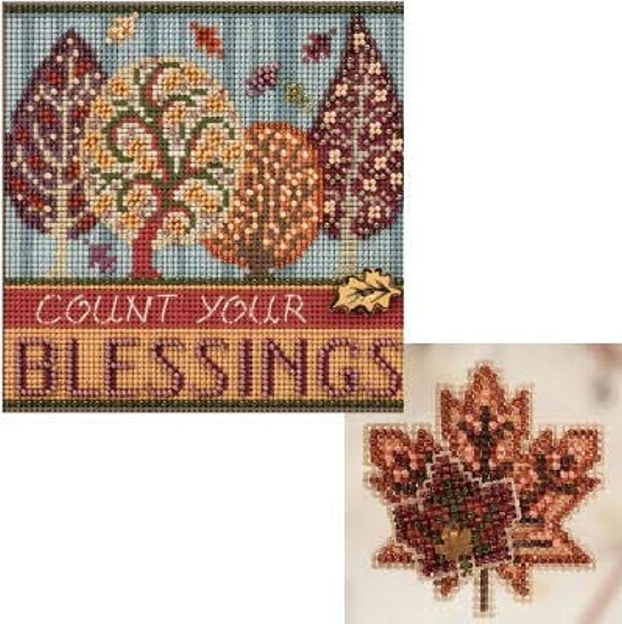 2 Item Autumn Bundle: 1 Buttons and Bead Counted Cross Stitch and 1 Counted Glass Beads Kit