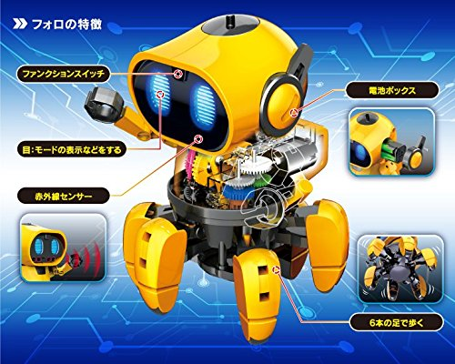 ELEKIT(エレキット)フォロ(MR-9107)ロボット工作キット赤外線レーダーでついてくる!