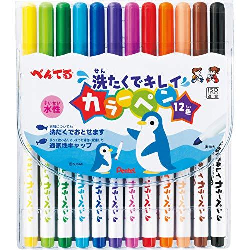 ぺんてる 洗たくでキレイカラーペン 12色 SCS2ー12 1セット