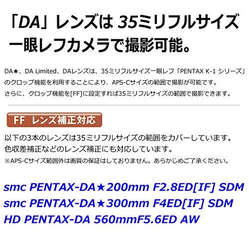 smcPENTAX-DA★300mmF4ED[IF]SDM超望遠単焦点レンズ妥協なき高性能を追求したスターレンズ,クリアでコントラスの高い描写力,超音波モーターにより静かで滑らかなAF,アウトドアで安心の防塵防滴構造,ペンタックス一眼Kシリーズはボディ内手ぶれ補正搭載21760
