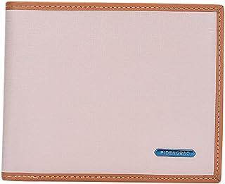 Amazon.es: bolso purificacion garcia - Accesorios: Equipaje