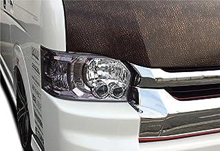 【LEGANCE】レガンス カラーインナーLOOKヘッドライトカバー ライトスモーク 200系ハイエース4型用