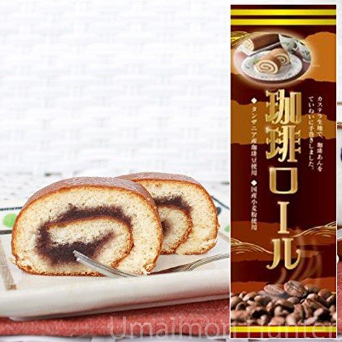 (大箱)珈琲ロール 2本 イソップ製菓 国産小麦粉使用 タンザニア産珈琲豆使用 カステラ生地で、珈琲あんをていねいに手巻きしました。