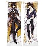 Funda de Almohada de Anime, Funda de Almohada para Juego, Disfraz de Dakimakura para Hombre, Otaku,...