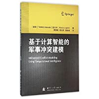Military conflict modeling based on Computational Intelligence(Chinese Edition)