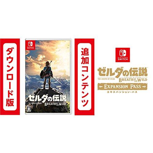 ゼルダの伝説 ブレス オブ ザ ワイルド 【Nintendo Switch】+ エキスパンション・パス セット|オンラインコード版