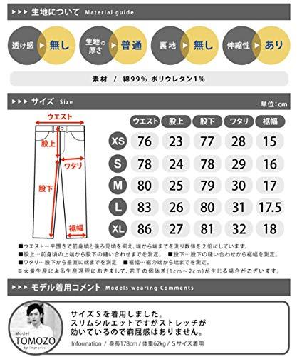 [インプローブス]インプローブスチノパンストレッチスリムスキニーカラーパンツメンズブラックMサイズ96560日本カジュアルパンツ(日本サイズM相当)