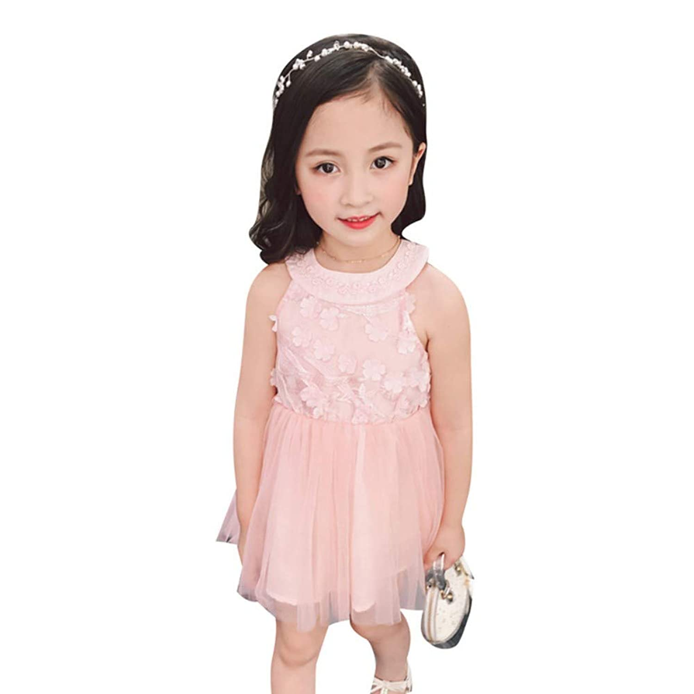 Urmagicワンピース キッズ 女の子 ドレス プレゼント キッズドレス 子供服 レース 花柄 かわいい 女の子 女児 ノースリーブ フォーマルワンピース 結婚式 誕生日 パーティー ピアノ発表会