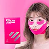 SKEDERM Peptide Plus Lifting Band, Double Chin Reducer, V Line, Chin Up Patch, Firming Tightening Slimming Lift Tape Neck Face Mask, Pack of 5