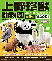 海洋堂 上野珍獣動物園 全6種
