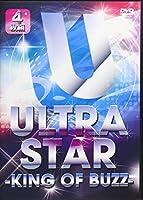 ULTRA STAR -KING OF BUZZ- [DVD]