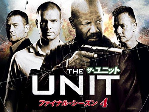 『ザ・ユニット 米軍極秘部隊 シーズン4 (字幕版)』のトップ画像