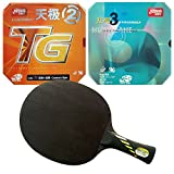 Galaxy MC-2 Blade with DHS NEO Hurricane 3 and NEO Skyline TG2 Rubbers for a table tennis racket Shakehand...
