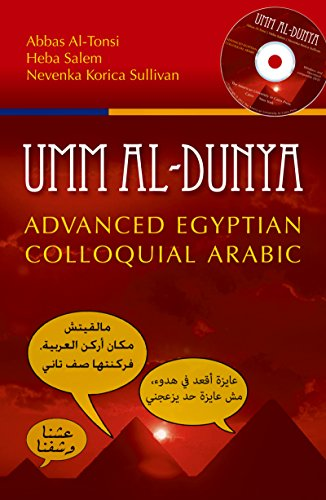 Umm al-Dunya: Advanced Egyptian Colloquial Arabic (Arabic Edition)