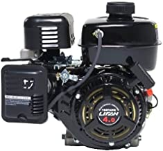 Lifan LF160F-AHQ 4 HP 118cc 4-Stroke OHV Industrial Grade Gas Engine with 6:1 Gear Reduction and 3/4