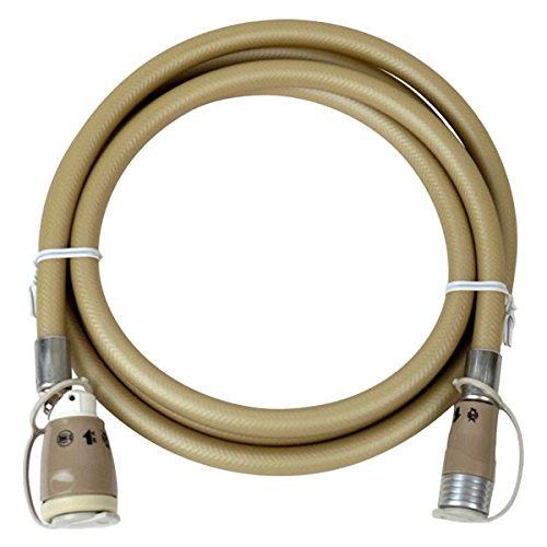 ガスコードSL自在 2m 都市ガス・LPガス兼用