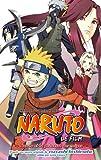Anime Comics Naruto - Naruto et la Princesse des Neiges