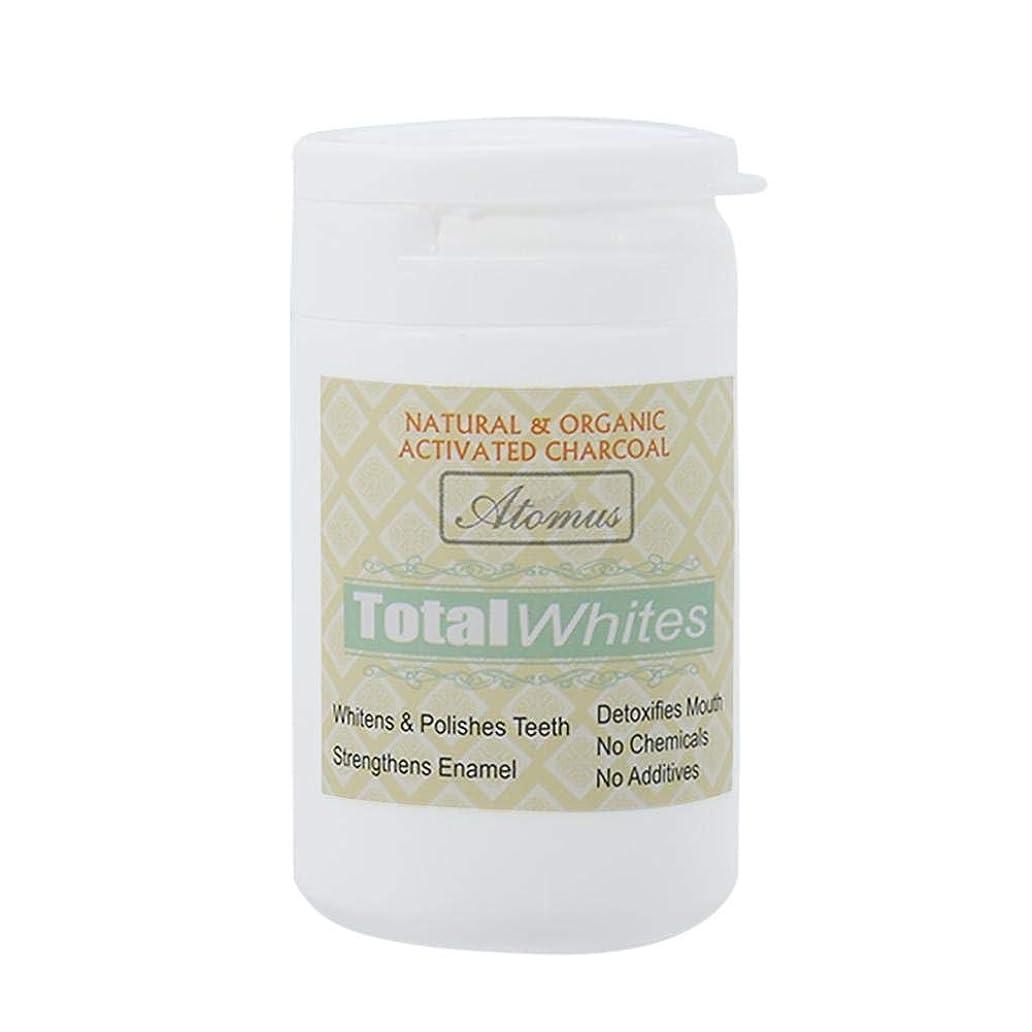 モスク受け継ぐ無視する歯のホワイトニングパウダー、活性炭の歯のホワイトナーパウダー - 有機安全で効果的なホワイトナーの解決策 - ホワイトニングの歯とフレッシュな息