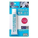 SOFT99 ( ソフト99 ) プラスチッククリーナー 50g 09066