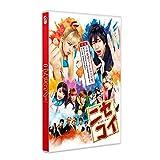 ニセコイ 通常版DVD[DVD]