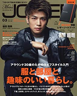 Men's JOKER 3月号