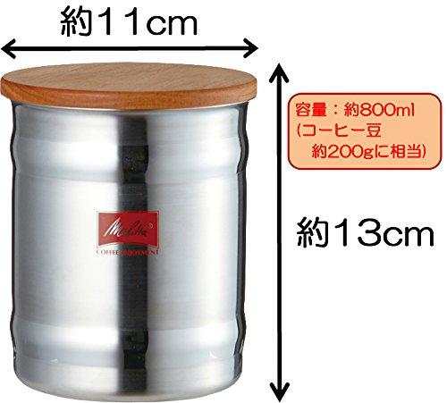 メリタMelittaコーヒーキャニスター保存容器ステンレス製計量スプーン付き木製蓋密閉コーヒー豆約200g800mlMJ-2161