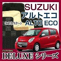【DELUXEシリーズ】SUZUKI スズキ アルトエコ ALTO ECO フロアマット カーマット 自動車マット カーペット 車マット(H23.12~,HA35S) 2WD,Automaticオートマティック,Manualマニュアル エデンブラック ab-suzu-altoeco-23ha35s-delebk