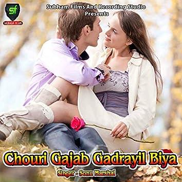 Chouri Gajab Gadrayil Biya