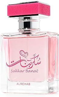 Al Rehab Sukkar Banat Edp For Girls 50ml - Eau de Parfum