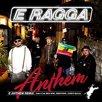 E RAGGA ANTHEM (feat. MEGA BOSE, DEMPSYROWL, FUZEE & Maa-Lion)