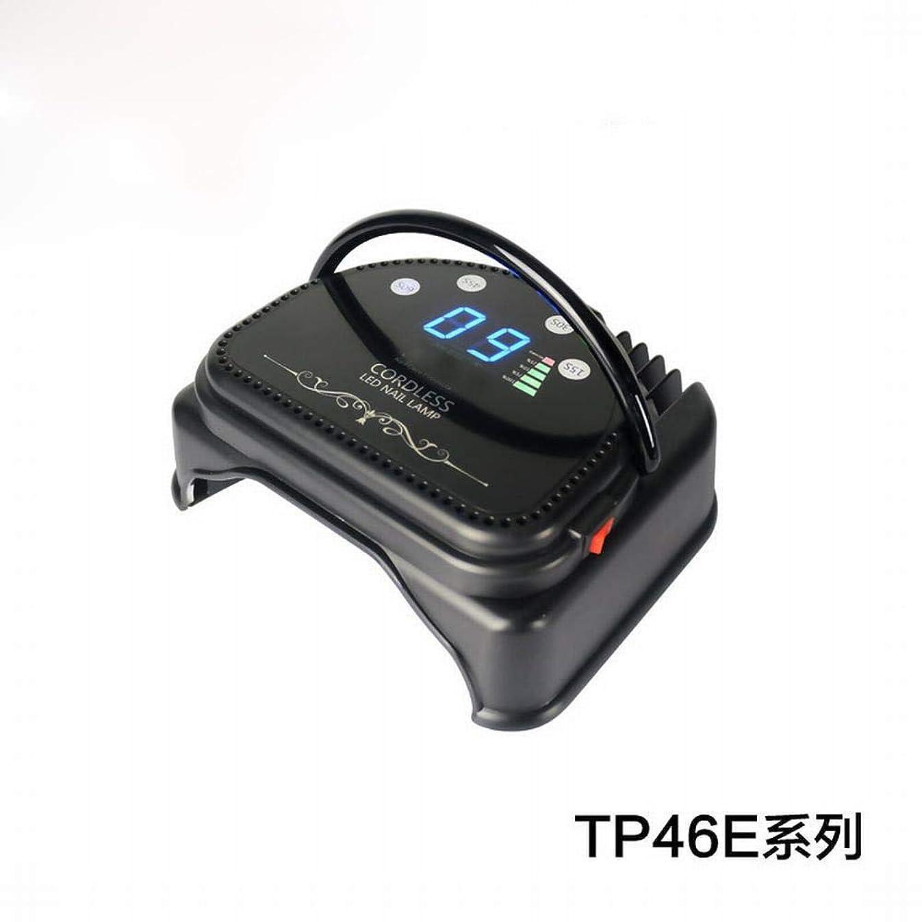 オーナー連鎖ミネラルYESONEEP ネイルランプ充電光線療法ランプ64ワット光線療法機LED自動誘導ネイルドライヤーネイルライト (Size : 64W)