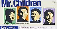 DAKISHIMETAI by MR.CHILDREN (1992-12-01)