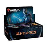 【予約販売 7月3日発売予定】MTG 基本セット2021ブースターBOX 日本語版【MTG】