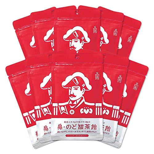 森下仁丹 鼻・のど甜茶飴 10袋 のど飴 ノンシュガー